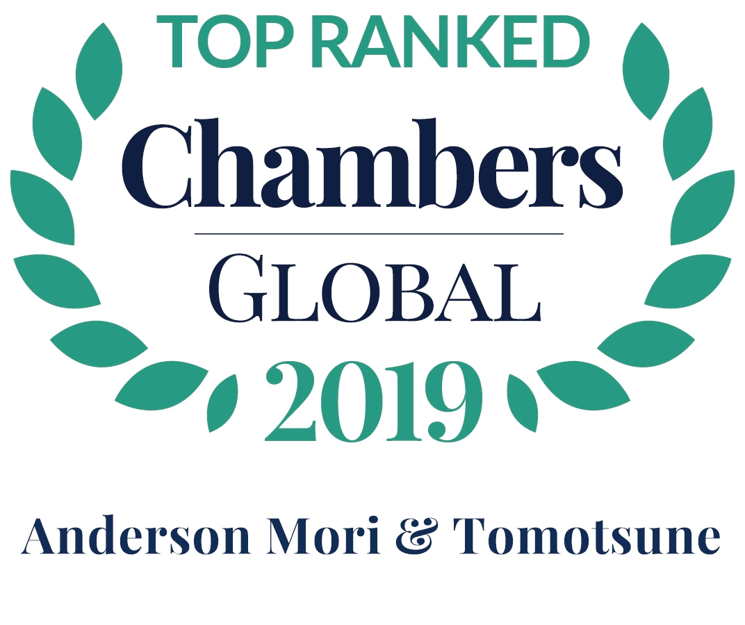 TOP RANKED GLOBAL CHAMBER'S 2019 ANDERSON MORI & TOMOTSUNE