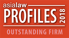 asialaw PROFILES 2018 RECOMMENDED FIRM