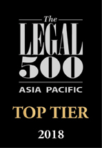 The LEGAL 500 TOP TIER 2018