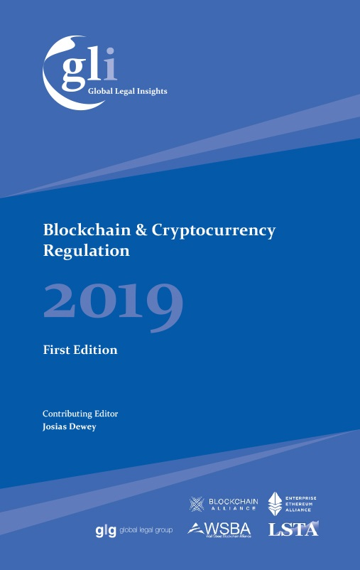 financial institutions cryptocurrency