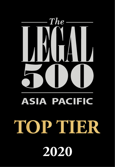 The LEGAL 500 TOP TIER 2020